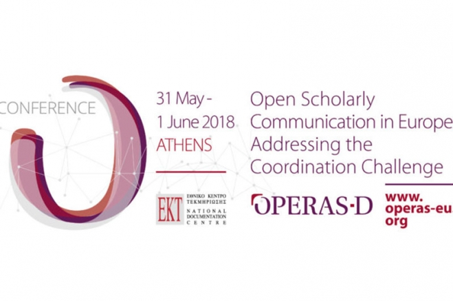 "Διεθνές Συνέδριο ""Open Scholarly Communication in Europe: Addressing the Coordination Challenge"""