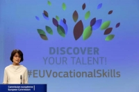Save the date: European Vocational Skills Week on 20-24 November 2017